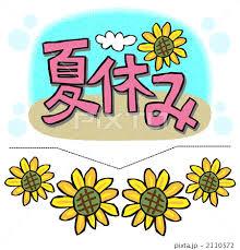 f:id:minamotosuiso:20160810164432j:plain