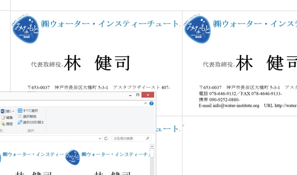 f:id:minamotosuiso:20160817143525j:plain