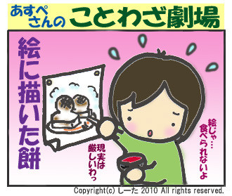 f:id:minamotosuiso:20160825095259j:plain