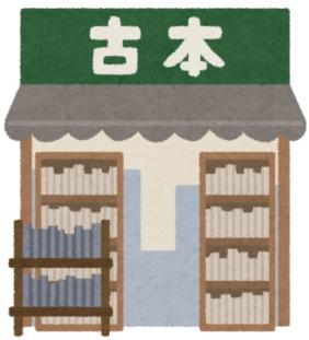 f:id:minamotosuiso:20160825154641j:plain