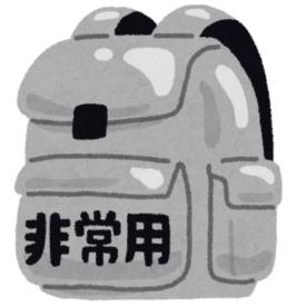f:id:minamotosuiso:20160901125829p:plain
