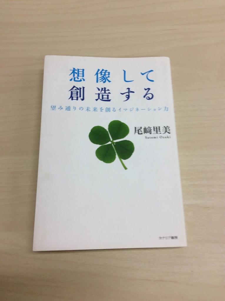 f:id:minamotosuiso:20160902152842j:plain