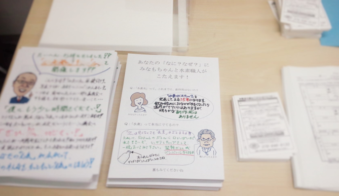 f:id:minamotosuiso:20160927152148p:plain
