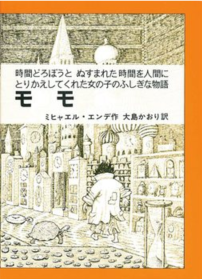 f:id:minamotosuiso:20160927153659p:plain