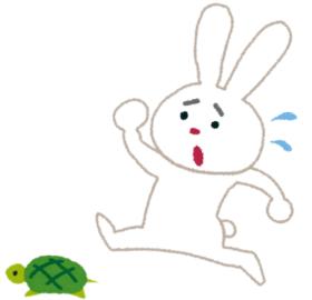 f:id:minamotosuiso:20161017153117p:plain