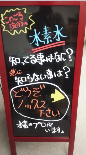 f:id:minamotosuiso:20161111091740p:plain