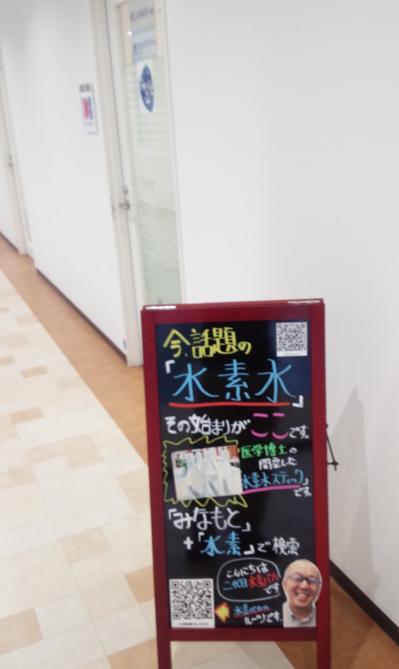 f:id:minamotosuiso:20161118125135p:plain