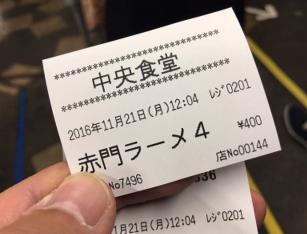 f:id:minamotosuiso:20161124163658p:plain
