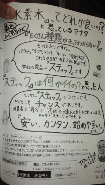 f:id:minamotosuiso:20161125150419p:plain