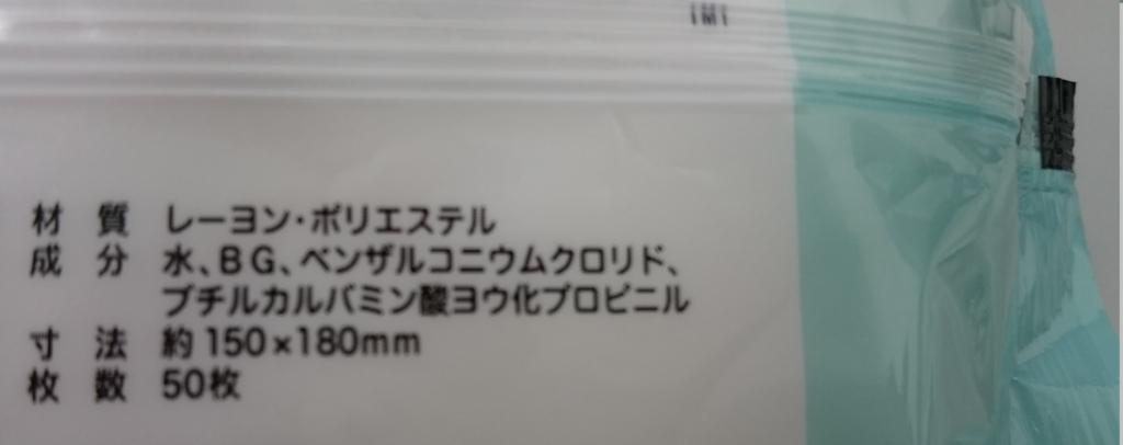 f:id:minamotosuiso:20161128160606j:plain