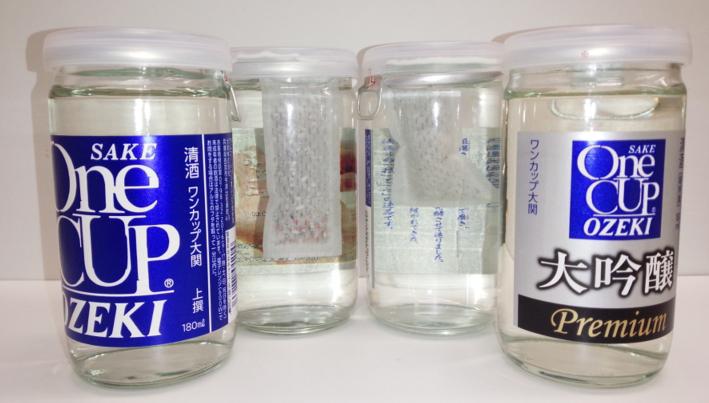 f:id:minamotosuiso:20161130130827p:plain