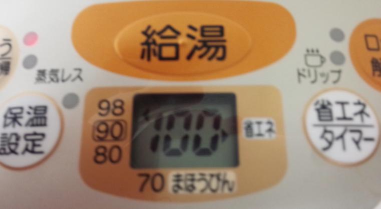f:id:minamotosuiso:20161208125201p:plain