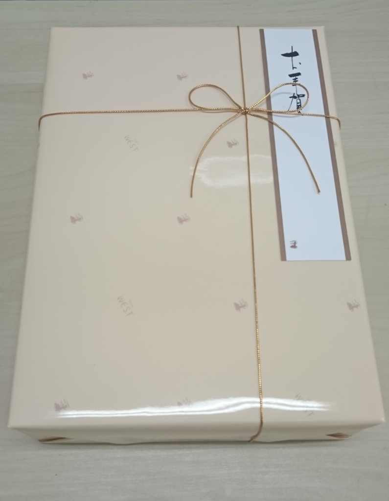 f:id:minamotosuiso:20170104155915j:plain