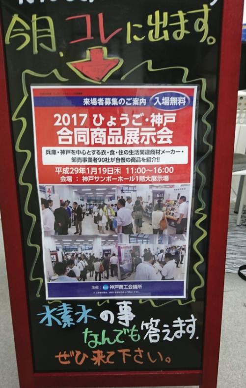 f:id:minamotosuiso:20170114104359p:plain