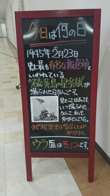 f:id:minamotosuiso:20170227120336p:plain