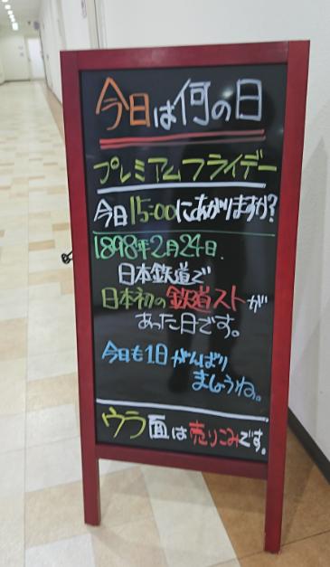 f:id:minamotosuiso:20170227120402p:plain