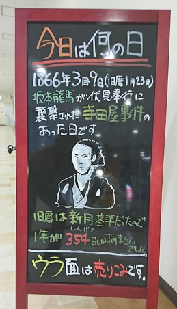 f:id:minamotosuiso:20170309124848p:plain