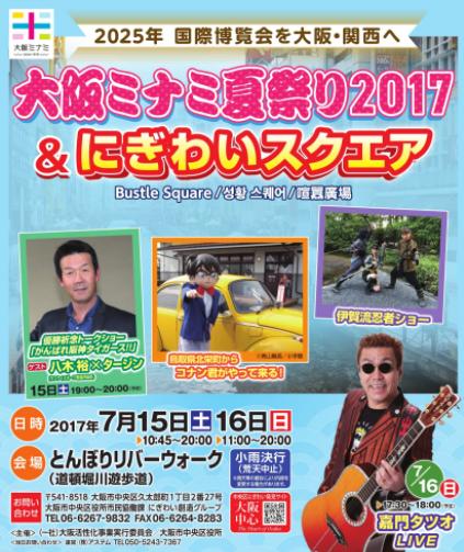 f:id:minamotosuiso:20170710165004p:plain