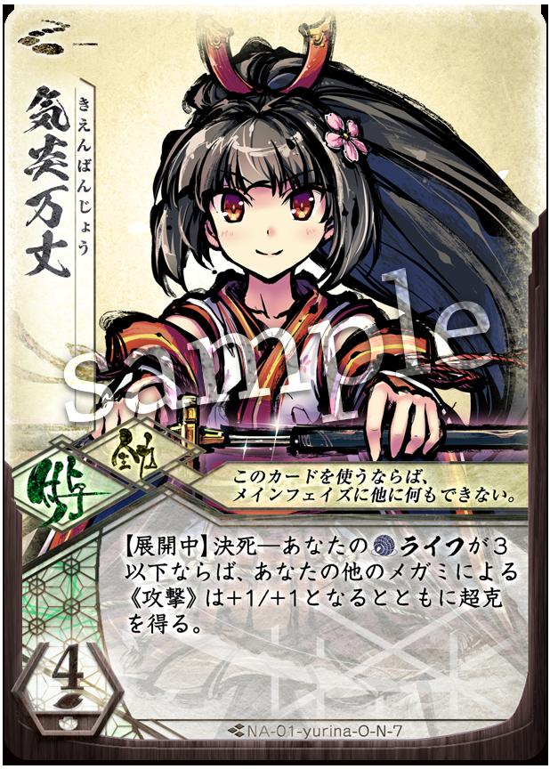 f:id:minarai-nanaiti:20190530225508p:plain