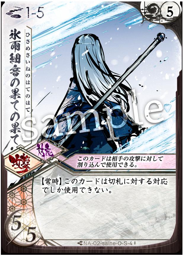 f:id:minarai-nanaiti:20190601174917p:plain