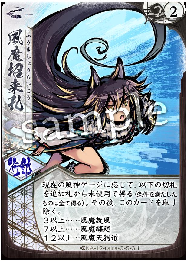f:id:minarai-nanaiti:20190622233116p:plain