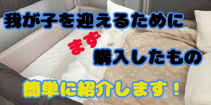 f:id:minaraipapa:20171209091233j:plain