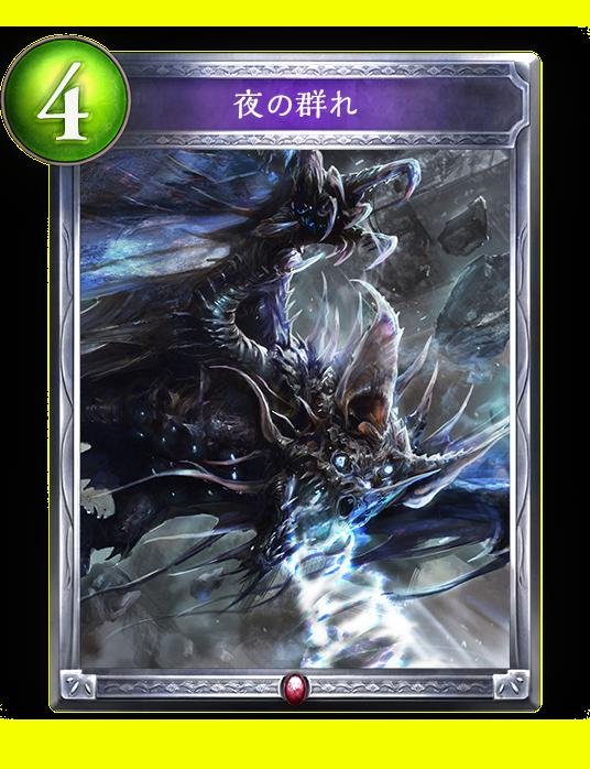 f:id:minase_mira:20160819130635p:plain