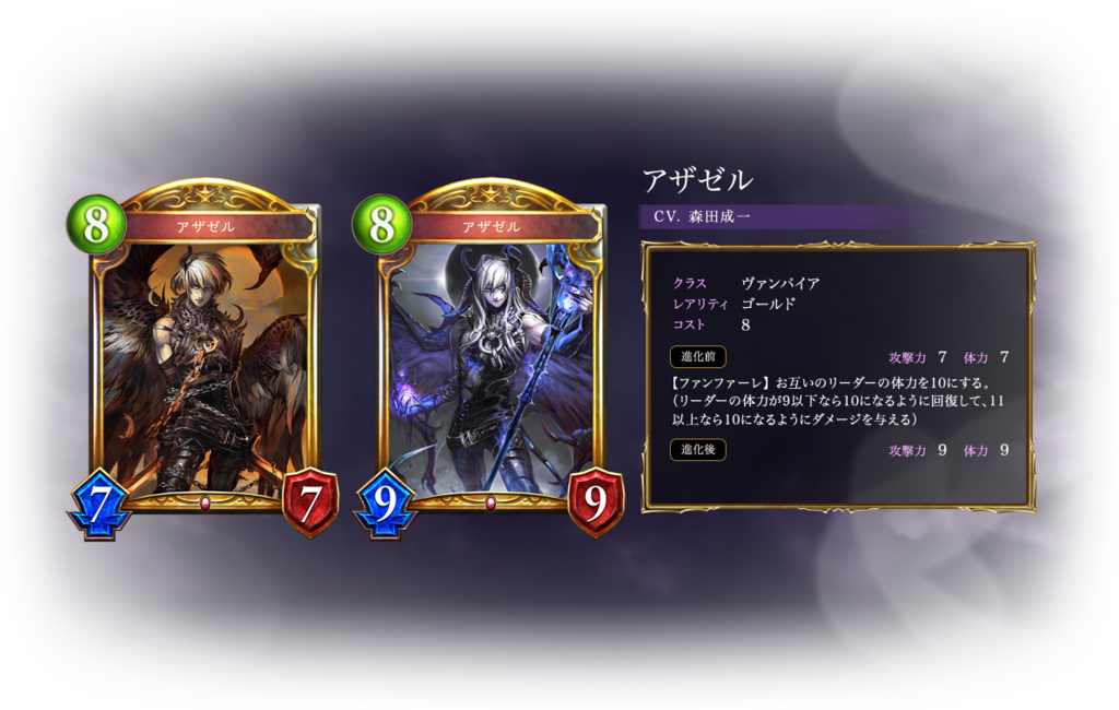f:id:minase_mira:20160929225859p:plain