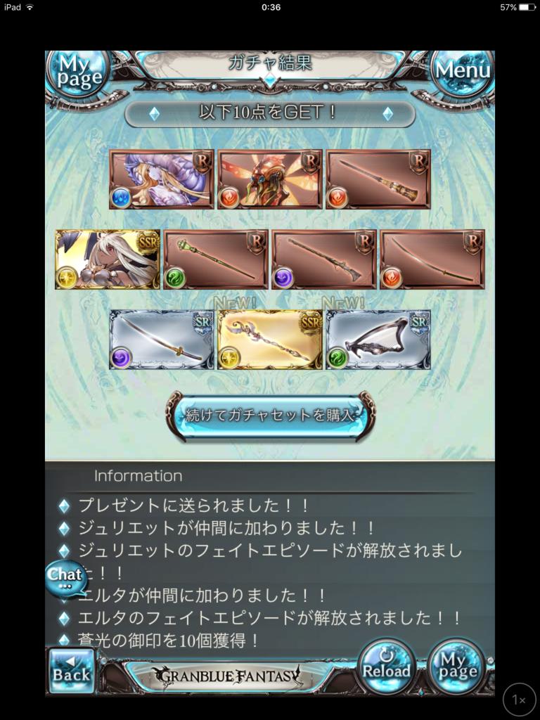 f:id:minase_mira:20170103232301p:plain