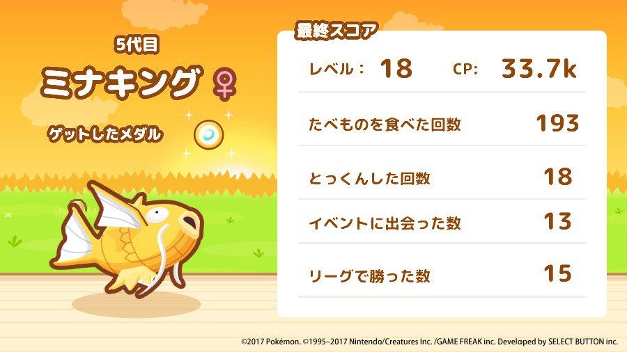 f:id:minase_mira:20170529234353j:plain