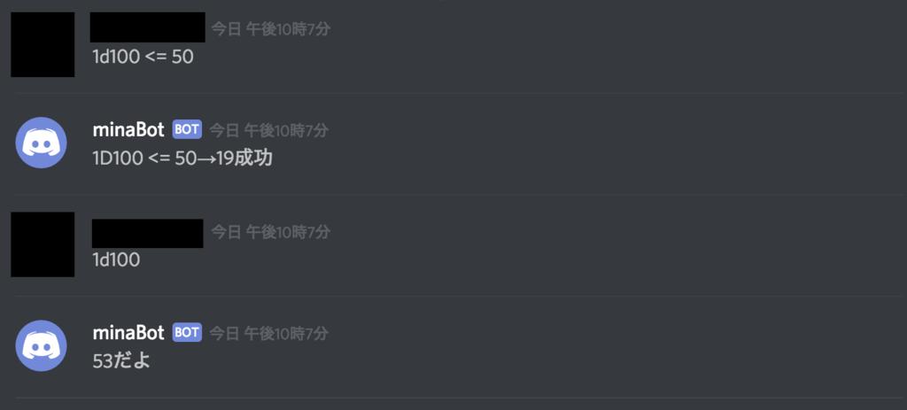 f:id:minase_mira:20171020222011p:plain