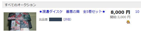 f:id:minashouse:20160612141019j:plain