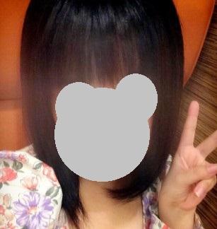 f:id:minasokochan:20150906230142j:plain