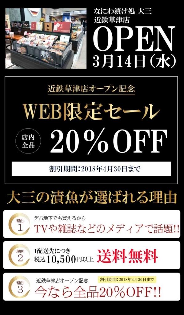 f:id:minato-daizo:20180410152052j:plain