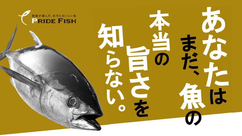f:id:minato-daizo:20180512100940j:plain