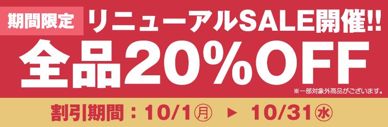 f:id:minato-daizo:20180928163812j:plain