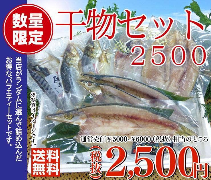 f:id:minato-daizo:20180928163841j:plain