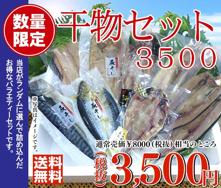 f:id:minato-daizo:20180928163937j:plain