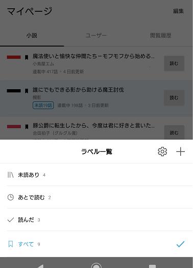 f:id:minato03:20200603165610p:plain