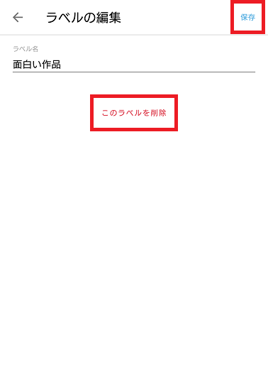 f:id:minato03:20200603185932p:plain