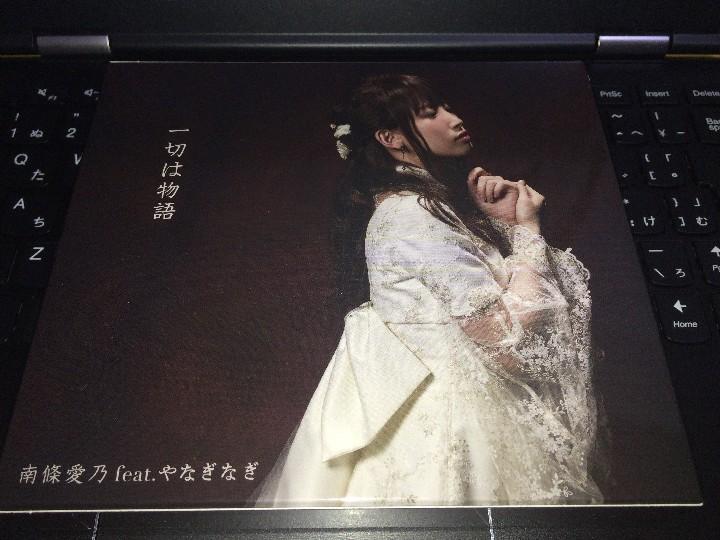 f:id:minato0516:20170517225707j:plain