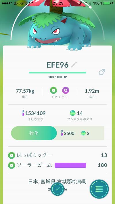 f:id:minato0516:20170522233257p:plain