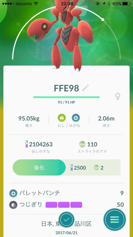 f:id:minato0516:20170622203443p:plain
