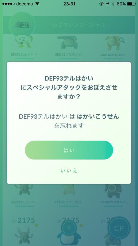 f:id:minato0516:20170628000906p:plain