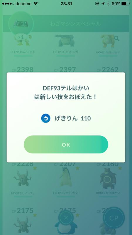 f:id:minato0516:20170628001115p:plain