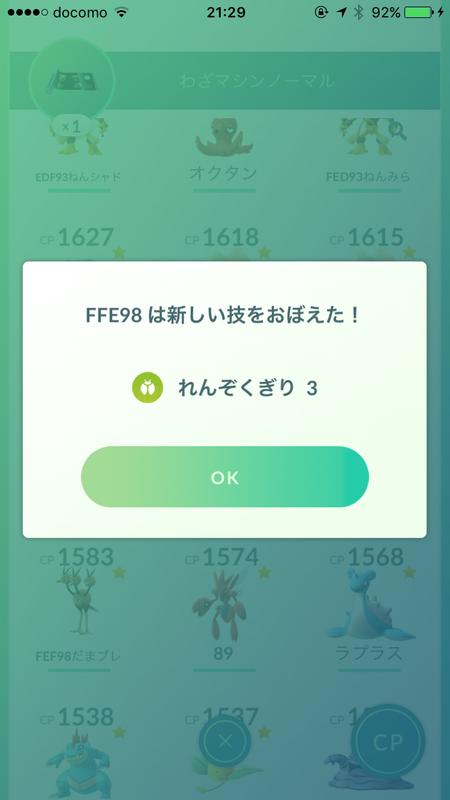 f:id:minato0516:20170710214813p:plain