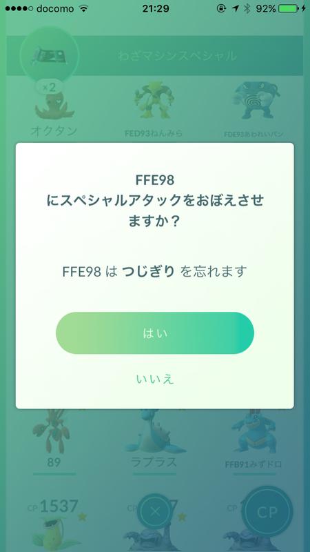 f:id:minato0516:20170710214924p:plain