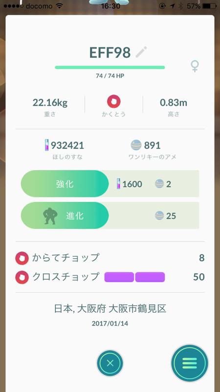 f:id:minato0516:20170716164932p:plain