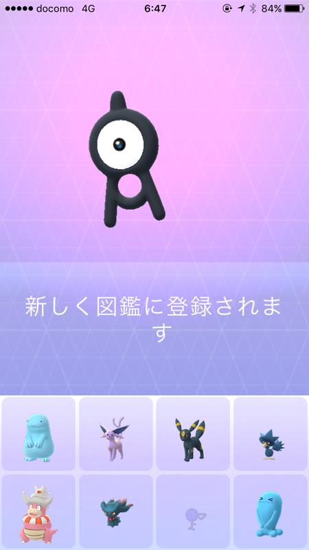 f:id:minato0516:20170723204440p:plain