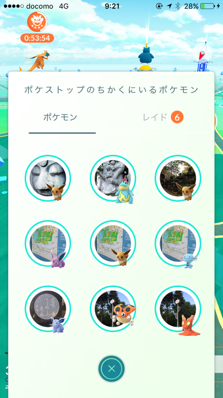 f:id:minato0516:20170730205058p:plain